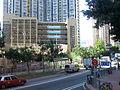 TWGHs Wong See Sum Primary School (Hong Kong).jpg