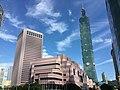 TWTC International Trade Building, Taipei International Convention Center and Taipei 101 20151105.jpg