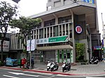 Taipei Guangfu Post Office 20171022.jpg