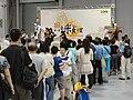 Taipei Rice Award 20110917.jpg