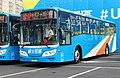 Taipeibus 2018 Fuso RM11FN2XE KKA-8051 920.jpg