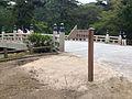 Taishacho Kizukihigashi, Izumo, Shimane Prefecture 699-0701, Japan - panoramio (16).jpg