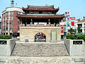 Taiwan Hsinchu YinXi Gate.JPG