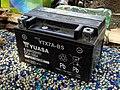 Taiwan Yuasa Battery YTX7A-BS 20150717.jpg