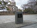 Tamiki hara-hi tate 04.JPG