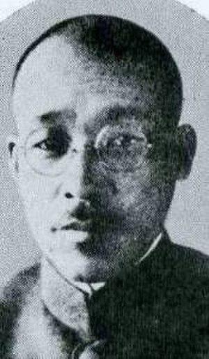 Jirō Tamon - General Jirō Tamon