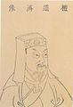 Tan Dao Ji.jpg