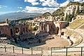 Taormina (25678081588).jpg