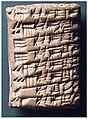 Tavoletta con la Lista dei re di Ur e Isin (MS 1686).jpg