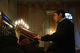 History of the Jews in Georgia - Tbilisi Synagogue, Hanukkah prayer