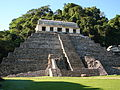 Temple of Inscriptions, Palenque (2088170629).jpg