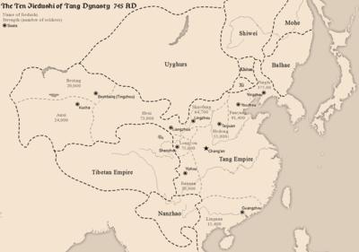 Десять цзедуши из Tang.png