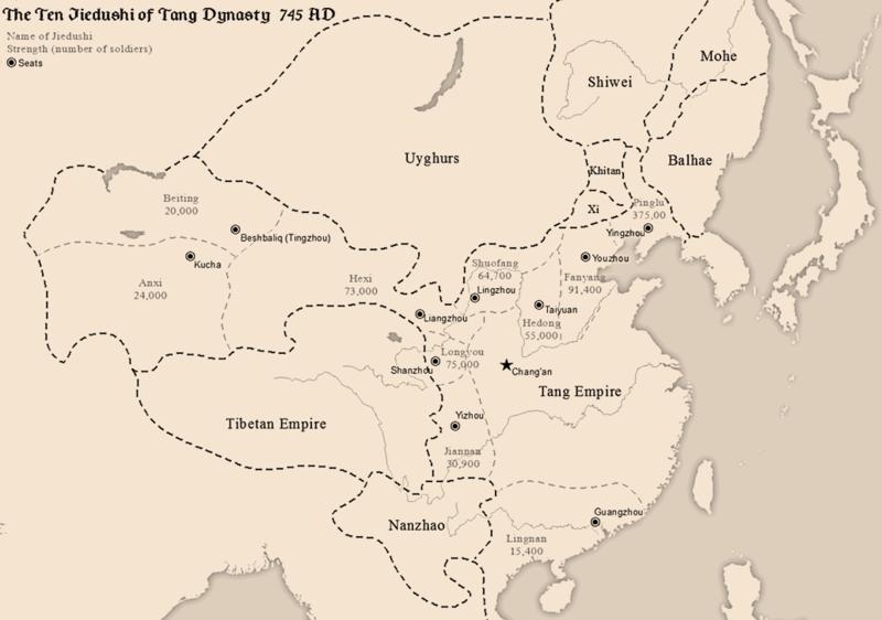 Ten Jiedushi of Tang.png