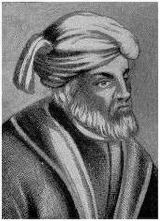 Late Latin - Tertullian