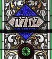 Tetragrammaton a.jpg