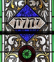 http://upload.wikimedia.org/wikipedia/commons/thumb/9/9d/Tetragrammaton_a.jpg/220px-Tetragrammaton_a.jpg