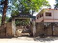 Thakkar Bapa Ashram, Rayagada.JPG