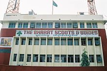 The Bharat Scouts and Guides  Wikipedia