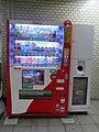 The Coca-Cola vending machine in Daikokucho Station.jpg