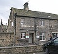 The Dales Veterinary Surgery - Courthouse Street - geograph.org.uk - 1289903.jpg