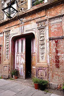 The Front Door of Wilton' s Music Hall (2010).jpg