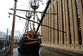 The Golden Hinde, St Mary's Overy Dock - geograph.org.uk - 1270913.jpg