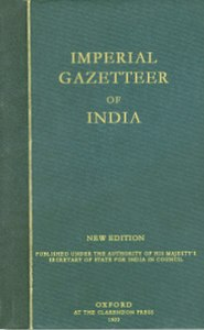 The Imperial Gazetteer of India, 1908-1931, Book cover.jpg