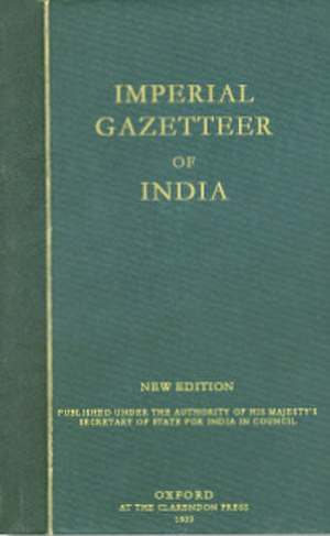 The Imperial Gazetteer of India - The Imperial Gazetteer of India cover, 1931, published by the Clarendon Press, Oxford