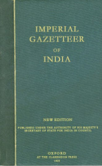 The Imperial Gazetteer of India - The Imperial Gazetteer of India cover, 1931, published by the Clarendon Press, Oxford.