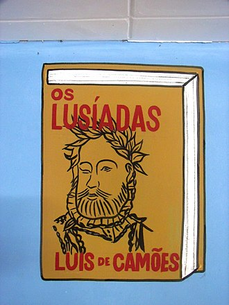Os Lusíadas - Pictorial book in Municipal Library of Campo Maior, in Piauí, Brazil.