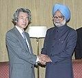 The Prime Minister, Dr. Manmohan Singh meeting with the Prime Minister of Japan, Mr. Junichiro Koizumi at Kuala Lumpur on December 13, 2005.jpg