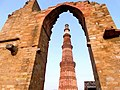 The Qutab Minar Delhi.jpg