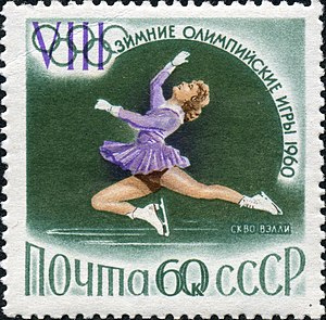 The Soviet Union 1960 CPA 2399 stamp (Figure Skating).jpg