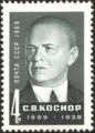 The Soviet Union 1969 CPA 3748 stamp (Stanislav Kosior).png