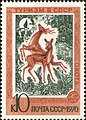 The Soviet Union 1970 CPA 3939 stamp (Hunting. Sika Deers and Wild Ducks).jpg