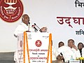The Union Minister for Labour and Employment, Shri Mallikarjun Kharge addressing at the inauguration of the 50 bedded state-of-the-art ESIC Hospital, at Bhiwadi, Rajasthan on April 09, 2011.jpg