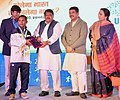 The Union Minister for Tribal Affairs, Shri Jual Oram felicitating the student participants of Odisha, at the Khelo India School Games 2018, in New Delhi.jpg