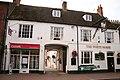 The White Horse - geograph.org.uk - 569840.jpg