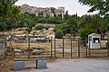 The entrance to the archaeological site of the Areopagus from the side of the Ancient Agora on May 31, 2020.jpg