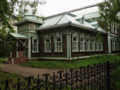 The house of the merchant Yuzefovich, Petropavlovsk.png