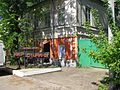The world of antiques - panoramio.jpg