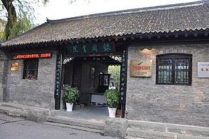 Tieling - Yingang Shuyuan