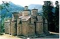 Timios Stavros Monastery, Doliana, Trikala.jpg