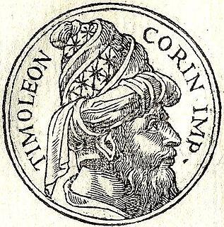 Ancient Greek general
