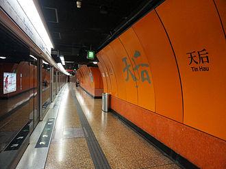 Tin Hau station - Platform 2