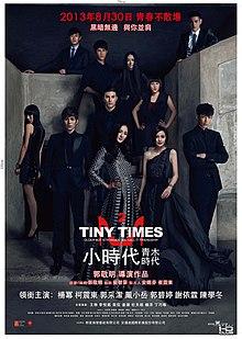 Tiny Times 2 Wikipedia
