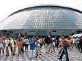 Tokyo Dome and peole.jpg