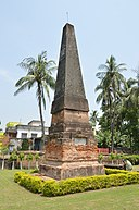 Tomb Of Pieter Brueys 1730-1783 - Dutch Cemetery - Chinsurah - Hooghly 2017-05-14 8536.JPG
