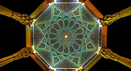 Tomb of Hafez (HG75481).jpg