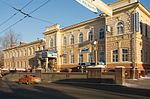 Tomsk Post Office.JPG